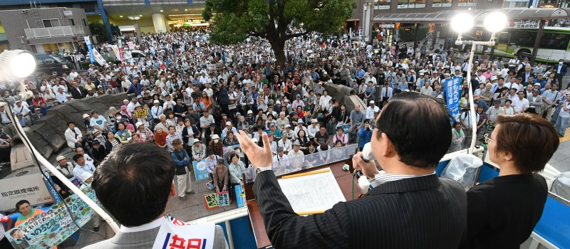 10月1日(日)日本共産党の主な街頭演説