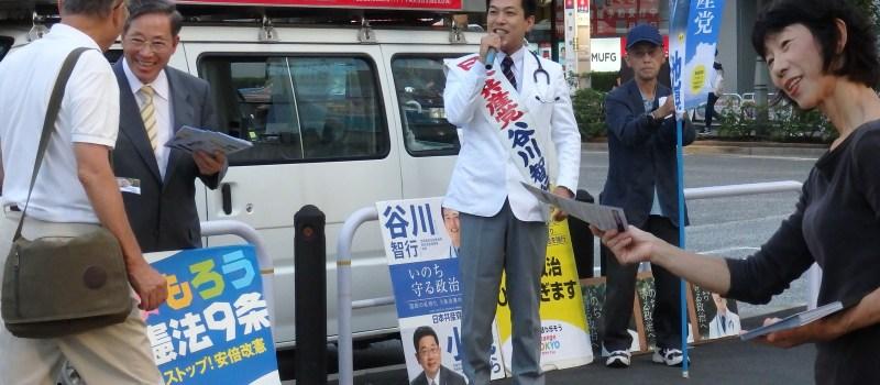 憲法守る政治 谷川比例候補が訴え(東京・中野)