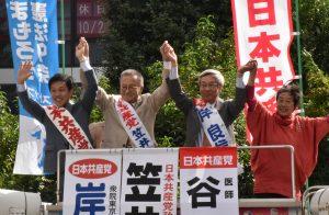 声援に応える(左から)谷川、笠井、岸、松井の各氏(8日付け赤旗13面)