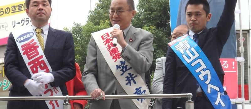 笠井亮比例候補「国民に政治取り戻す」