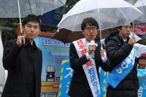 街頭で訴える(左から)山添、石沢、松尾の各氏