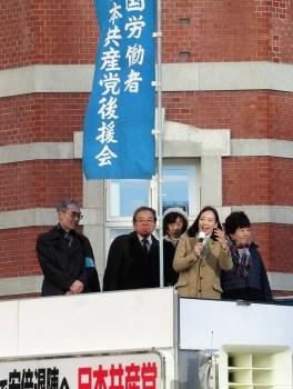 「政治変えられる」安倍9条改憲NO!を訴え全国全都・日本共産党労働者後援会