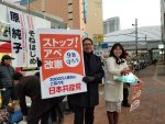 後楽園駅前で3000万署名を呼びかける原純子 衆院比例・東京9区予定候補(右)