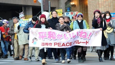 【安倍9条改憲NO!】改憲反対の世論高めよう~三鷹市・武蔵野市でパレード