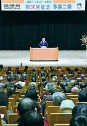 「多喜二の変革の意思と実行を学ぼう」生誕115年・没後85年~東京で多喜二祭開く