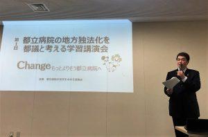 都立病院独法化の問題点を語る尾林弁護士(米倉春奈・日本共産党東京都議会議員撮影・提供)