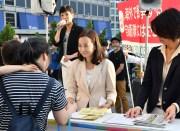 「内閣総辞職に値する」日本共産党が街頭宣伝/新宿駅西口
