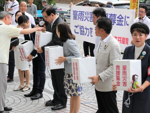 【西日本豪雨災害】国会議員団が救援募金訴え/吉良よし子、山添拓両参議院議員も参加