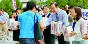 北海道地震・台風災害  東京・新宿で党国会議員団が救援募金訴え