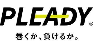 https://i0.wp.com/www.jcy.jp/wp-content/uploads/2020/07/pleady_logo_tagline320-1.jpg?resize=320%2C150