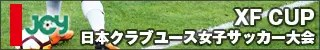 https://i0.wp.com/www.jcy.jp/wp-content/uploads/2021/06/010e043207e1faad6b8adb160d1ee98a.jpg?resize=320%2C50&ssl=1