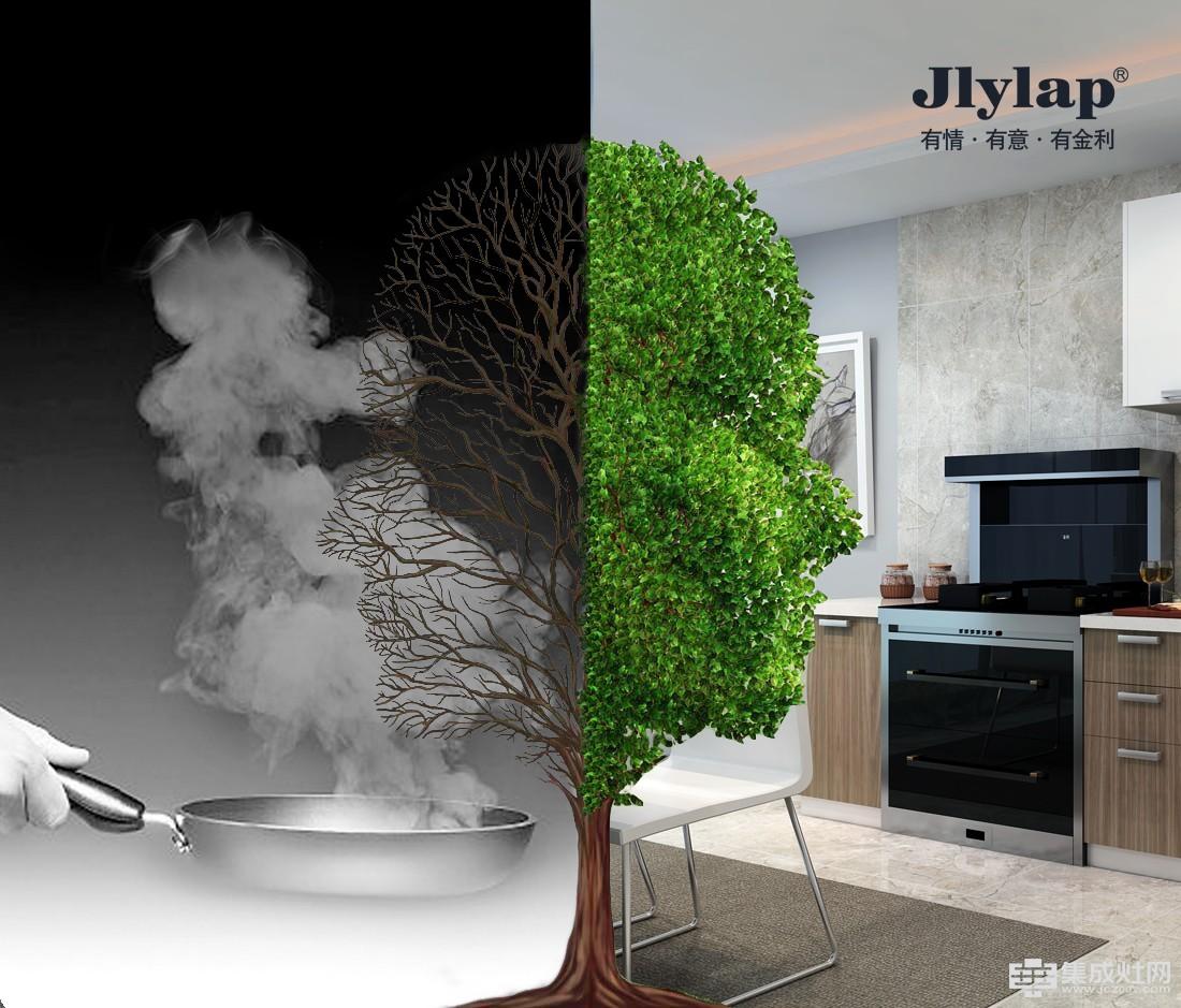 kitchen air triangle table 远离油烟金利集成灶让厨房空气健康又清新 中华集成灶网