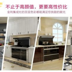 Kitchen Upgrades Hardware For Cabinets And Drawers 冬日厨房来个大变身怎么能少得了金利集成灶 是什么东西在困扰着你的厨房 在给厨房升级之前 我们首先要知道 现在中式厨房最大的问题是哪几个