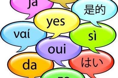 Pourquoi y a-t-il plusieurs langues ?
