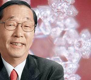 Hommage au Dr. Masaru Emoto, chercheur et guérisseur au Japon a fourni de nombreuses preuves au monde quant à la magie de la pensée positive qui peut modifier le monde qui nous entoure.