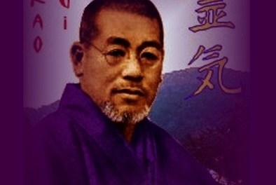 Mikao Usui ou l'origine du Reiki.