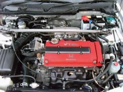 Honda Civic Sir JDM B16A  EK4  JDMaster
