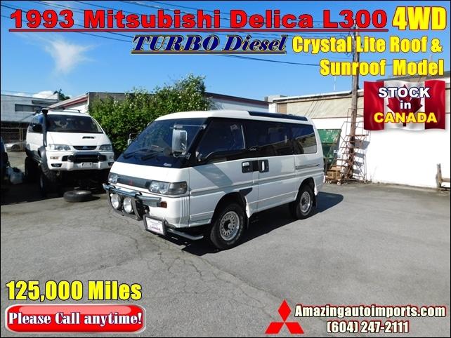 1995 Toyota Hiace Diesel Van 4WD 105