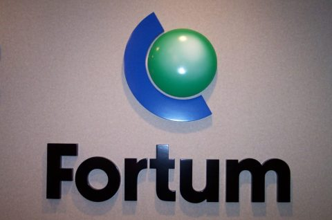Fortum interior ID sign