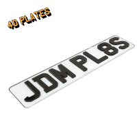 Small 4D Rectangle JDM Front & Rear Bespoke Legal Number Plates