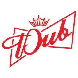 0489---Dub-Crown-W