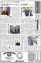 newspaper_sample01_small