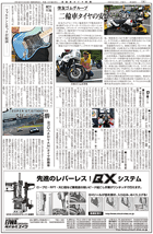 newspaper_sample02_small