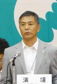 新委員長に選任された春日部氏
