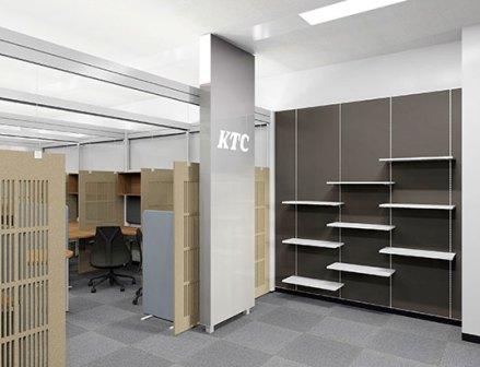 京都機械工具 新研究開発拠点「けいはんなR&Dオフィス」稼働開始