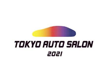 「TOKYO AUTO SALON 2021」開催へ リアルとオンラインを併用