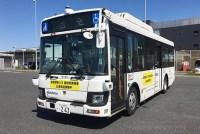 「中型自動運転バス実証実験」を実施する西鉄バス北九州の路線バス
