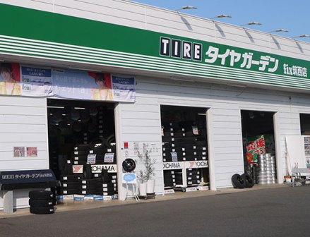 タイヤガーデンfix筑西店 商品にサービスを加え価値を