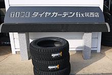 タイヤガーデンfix筑西店
