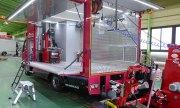 小野谷機工 利便性を向上したロードサービスカー「RSC Type-1N」発売