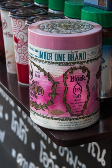I just loved this tea canister that was on display at the front of the cart.
