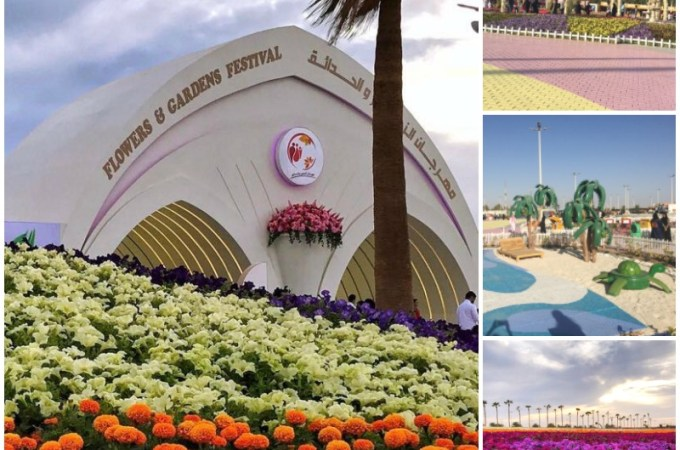 Yanbu Flower Festival and the Guinness Book of World Records