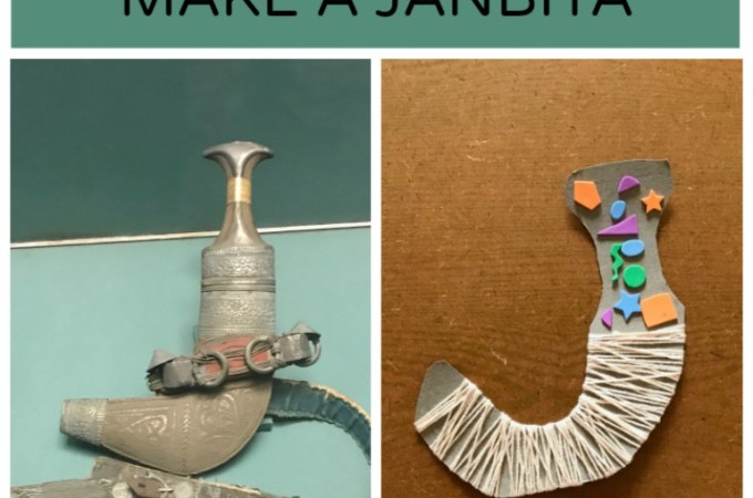 Saudi kids craft Janbiya craft for kids JeddahMom