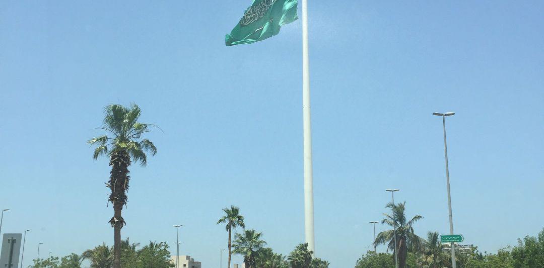 _ Life in Saudi Arabia | JeddahMom
