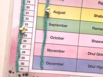 DIY printable Islamic Calendar