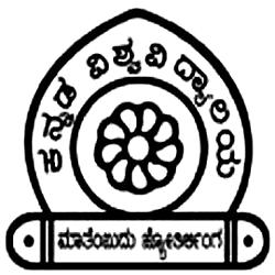 Post Graduate Diploma in Dravida Adhyayana (Dravidian