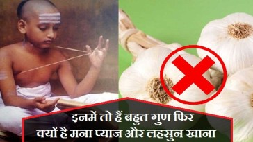 why-brahmins-jains-dont-eat-garlic-onions