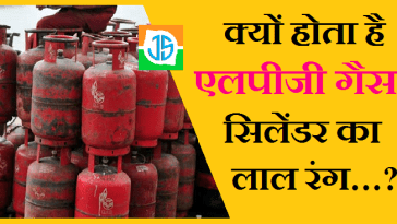 Why LPG Always Comes In Red Color