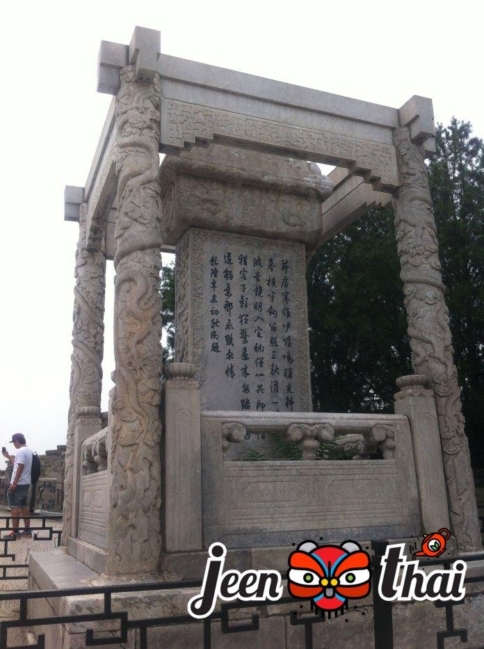 สะพานมาร์โคโปโลที่เซี่ยงไฮ้ Marco Polo Bridge 卢沟桥 หลูโกวเฉียว
