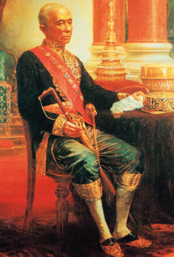 Phra Bat SomdetPhra Chom Klao Chao Yu Hua