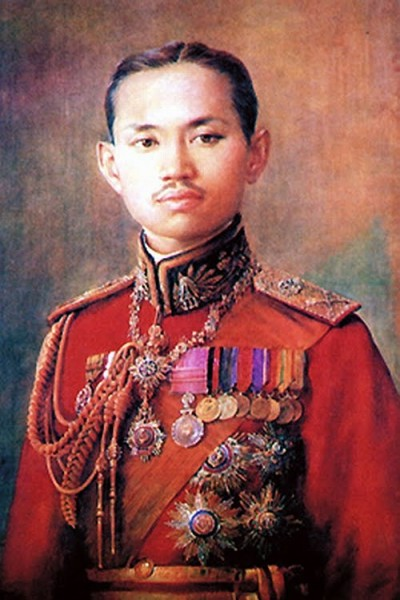 Phra Bat SomdetPhra Pok Klao Chao Yu Hua