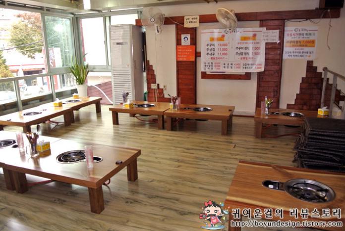 ร้านปลาหมึกผัดเผ็ด 홍스쭈꾸미 ฮงซึจูกุมิ ย่านฮงแด