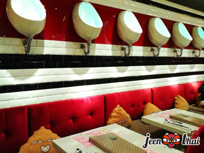 รีวิวร้านโถส้วม Modern Toilet Restaurant 便所咖喱