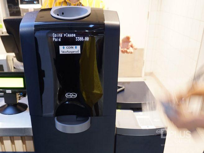 อีเกียบางใหญ่ IKEA เฟอร์นิเจอร์หลากหลายให้เลือกสรรค์