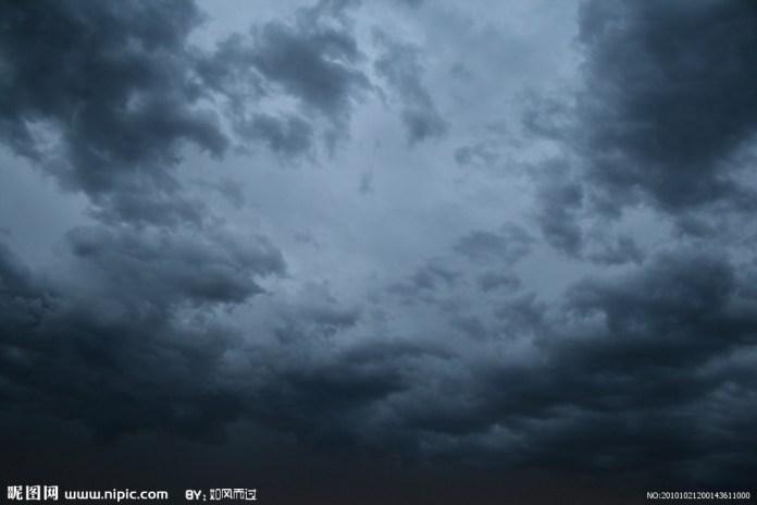 ท้องฟ้ามืดครึ้มภาษาจีน