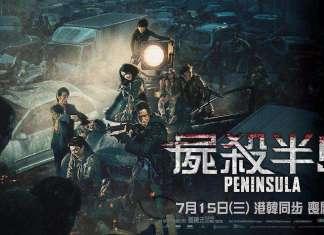 แนะนำชื่อตัวละครหนังเรื่อง Peninsula 釜山行2半岛